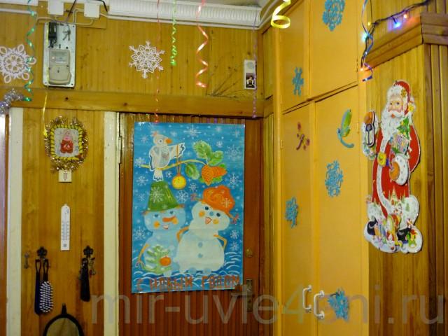 Украшение комнаты к Новому году